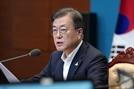 文대통령, 여야대표 회동 재추진…김종인과 단독 만남 성사되나?