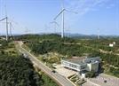 경북 영덕, 에너지산업융복합단지에 최종 선정