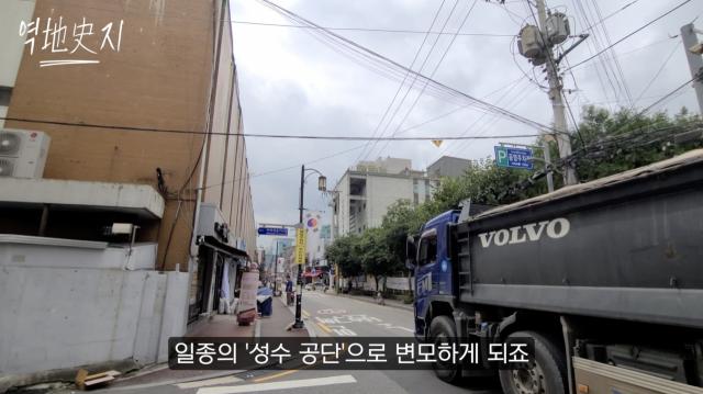 [역지사지] '한강변 놀이터' 성수동이 초고층 아파트 부촌으로 변한 이유 (영상)