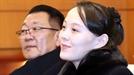 9년 통치 스트레스?…김정은, 김여정에 일부 위임한다