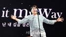 김호중, '미스터트롯' 콘서트 중계서 못 본다…TV조선 통편집 예고