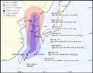 8호 태풍 '바비' 한반도로 북상… 오는 27일 수도권 관통 가능성