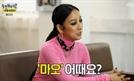 """이효리 '마오' 언급에 뿔난 中 네티즌들…'놀면 뭐하니?' 측 """"특정 인물 의도 NO"""""""