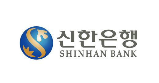 신한은행, '지문도 귀찮다'..블록체인 기반 신원인증 도입