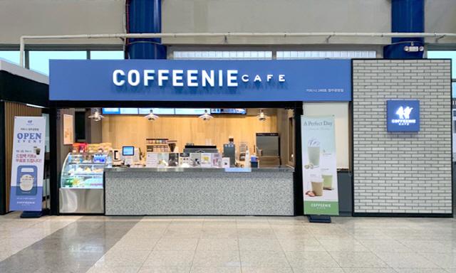 [시그널] 중소 커피프랜차이즈 커피니, 기업회생 신청