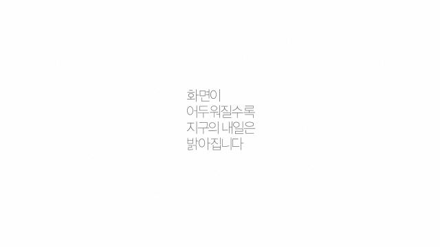 SK이노의 기업 PR 유튜브 동영상.. 조회수 2,000만회 돌파