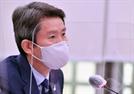 """北재난시 남한 의사 급파...이인영 """"기본적으로 가능"""""""