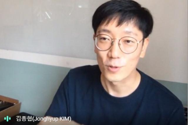 [디센터 인터뷰]김종협 아이콘루프 대표 'DID는 마이데이터 시작점'