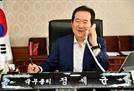 """""""총리도 전북 공공의대 전화 압력""""...국회 회의록 논란"""