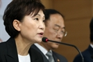 '부동산 폭락론자' 유튜브만 구독한 김현미…논란 일자 리스트 삭제