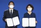 [종합]민주당·대한의협, 5개 합의문 서명…집단 휴진 철회한다