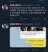"""의협·여당' 원점 재검토' 합의에…전공의 """"패싱 당했다"""""""