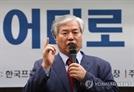 SBS '그것이 알고 싶다' 전광훈 목사편 오늘 밤 방송