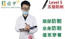 중국선 '환자 난동' 막아줄 의사 방호가운 등장