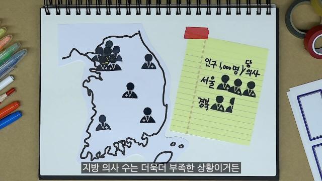 [영상] 국민만 피해봤던 '18일간 의료공백' 누구의 잘못일까