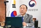 내년 3만 가구 사전청약…과천·태릉·캠프킴 '유보'