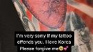 """'캔슬코리아'에 """"미안해요 필리핀"""" 사과하는 한국인들"""