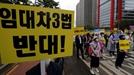임대차법에 乙된 집주인들…커진 분노에 '단톡방' 집단행동