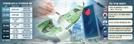 재정 신뢰 낮아…예산·추경 때마다 채권시장 요동