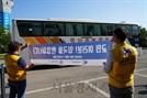 [최수문특파원의 차이나페이지] <66> '내로남불'로 입국 봉쇄하더니…경기회복 아쉽자 슬그머니 門 열어