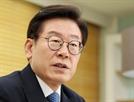 """이재명, '공수처법 개정안' 환영에 진중권 """"한국판 두테르테 되려…최악 시나리오"""""""