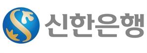 신한銀 부동산경매 플랫폼 '신한옥션SA' 400만명 찾았다