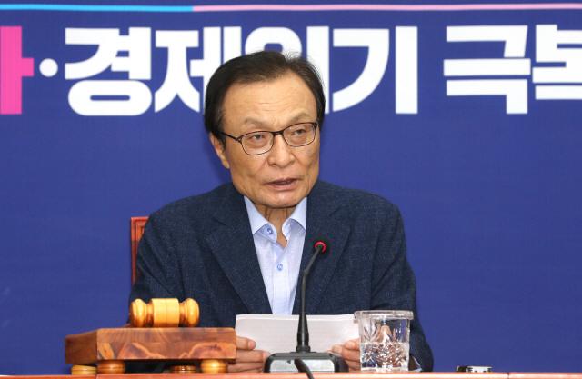 이해찬 '김경수, 재판서 살아 돌아오면 지켜봐야 할 대권주자'