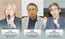 """""""정치권 지나친 개입으로 혼란…재정지출에 '선택과 집중' 필요"""""""