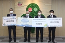 SBI저축銀, 학대 피해ㆍ파산 가정 아동 후원한다