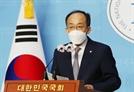 """국민의힘 """"통신비 2만원 삭감…특별돌봄비 지원 확대"""""""