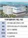 [시그널] '물류창고' 꽂힌 코람코…이번엔 3,500억 티제이센터 매입