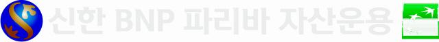 신한BNP파리바 '기후행동원칙선언문' 선포