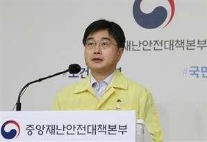 """[속보] 정부 """"오늘 0시 기준 혈액보유량 3.3일분…'관심' 단계로 헌혈 동참 필요"""""""