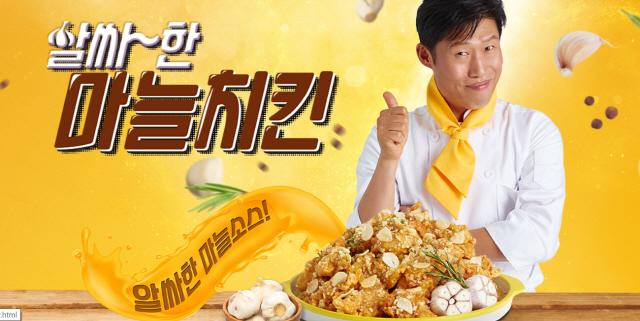 [시그널] 노랑통닭, 700억원에 사모펀드에 팔린다