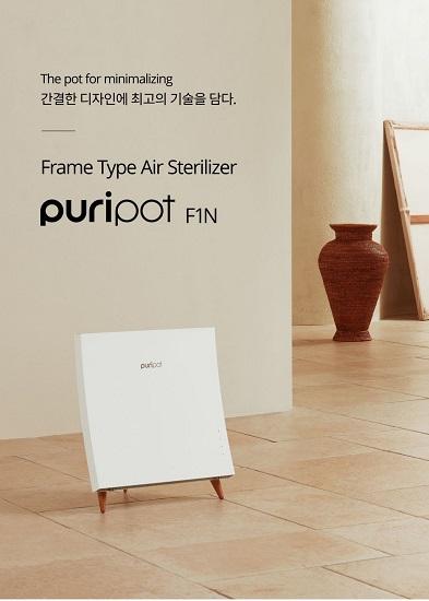 다담마이크로, 와디즈 펀딩서 필터 없는 액자형 공기청정기 '퓨리팟 F1N' 선보여