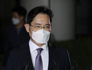 """(속보) 대법 '이재용 재판부' 기피신청 기각…""""공정성 의심할 사정없어"""""""