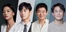 전지현X주지훈 '지리산', tvN 편성 확정