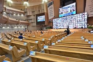 수도권 교회 주말부터 예배 참석인원 50명 미만으로 확대