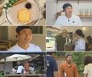 '나홀로 이식당' 이수근, 감자전·김구이 신메뉴 선보여