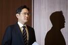 대법, 특검 요구한 이재용 파기환송심 재판부 기피신청 '기각'