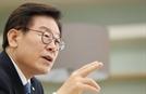 """이재명, 조세연 연일 맹폭… """"소수기득권자 옹호 사라져야 할 적폐"""""""