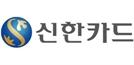 신한카드-KISA 데이터 경진대회 공동개최