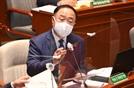 [단독] 4차추경서 수해복구 빼더니…9년만에 '국고채무부담행위'