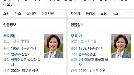 """秋 '포털통제' 의혹 제기 김근식 """"오늘은 정상...귀신이 곡할 노릇"""""""