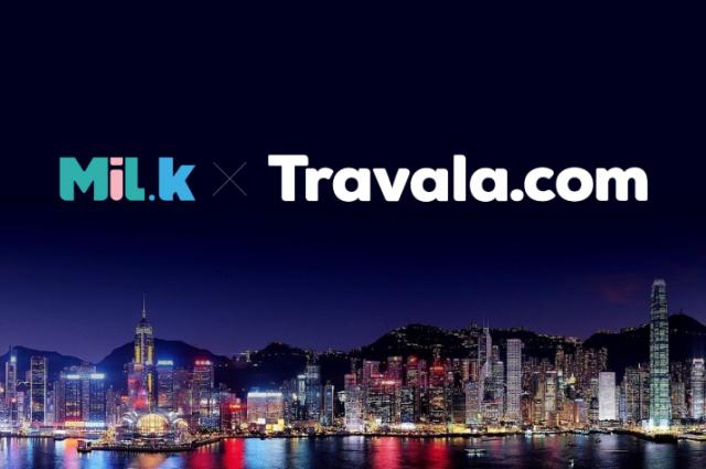 밀크파트너스, 여행플랫폼 트라발라닷컴과 파트너십 체결