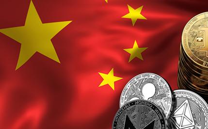 """中 중앙은행, """"중국이 최초의 CBDC 발행 국가 돼야"""""""