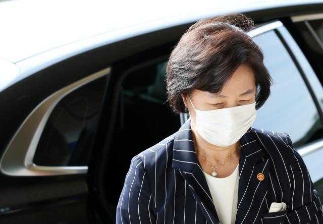 檢, 추미애 장관 아들 사무실·주거지 압수수색
