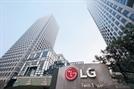 [단독] LG 트윈타워서 확진자 발생…서관 일부 층 폐쇄