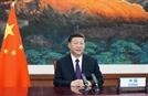 """시진핑, 미국 맹비난…""""일방주의·이중잣대 안돼...국제협력 필요"""""""