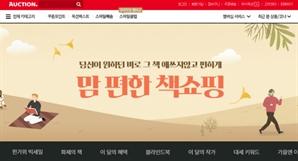 [한입뉴스]스마트폰에 밀렸던 책의 부활?